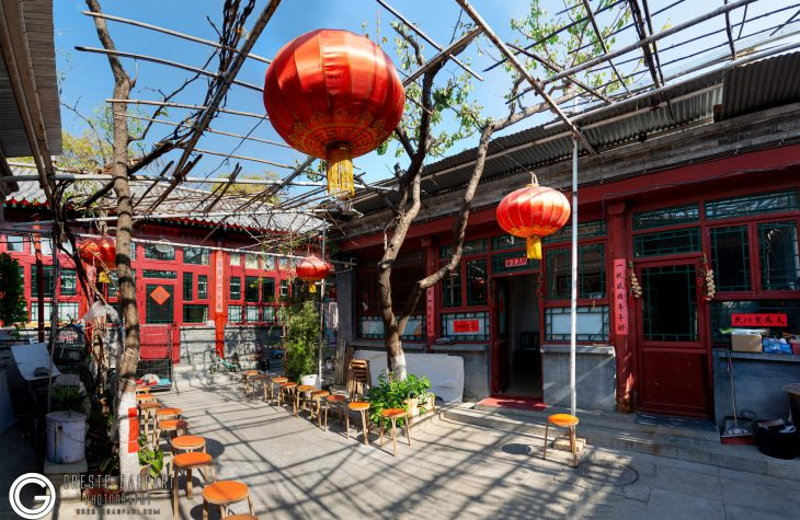 Beijing Hutong - China