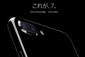 iphone7-appleの画像
