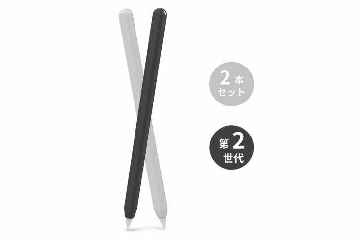 AhaStyle 超薄型 Apple Pencil 2 シリコン保護ケース☓2本