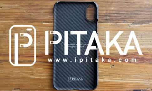 PITAKA iPhoneXケースレビューのアイキャッチ