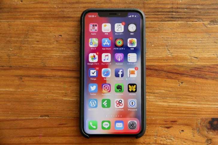 iPhoneXApple純正シリコンケース装着全体図の写真