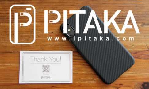 PITAKA iPhoneXケース装着レビューアイキャッチ