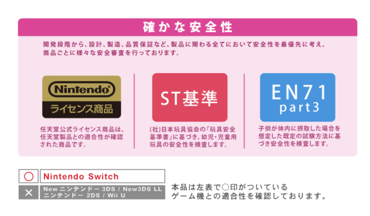 Nintendo switch専用ケースポーチ|QUICK POUCH品質