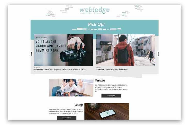 webledge-site-image