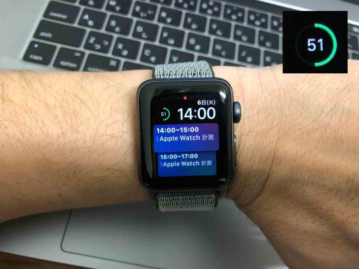 AppleWatchバッテリー51%に関する写真.