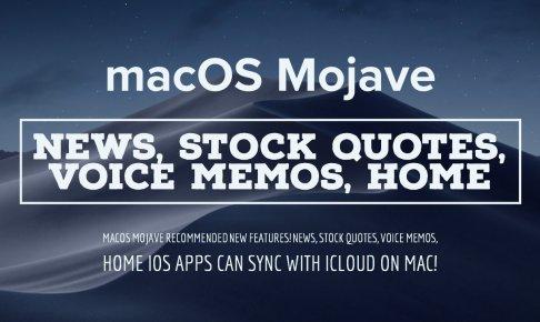 macOS Movajeの新機能を紹介した記事のアイキャッチの画像