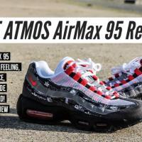 アトモス エアマックス 95のサイズ感や履き方やコーデをレビュー!