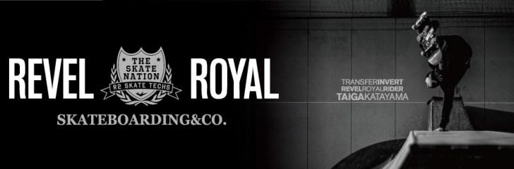 レベルロイヤル REVEL ROYALのブランドロゴ画像