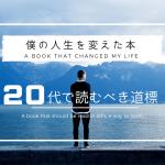 book-thumbnail-image