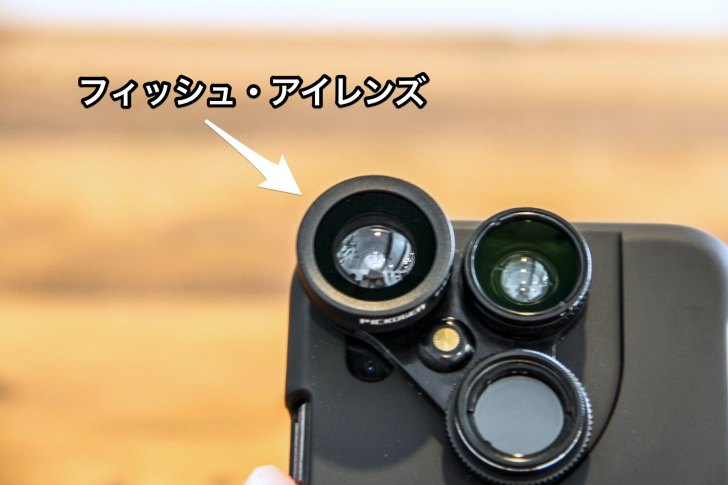 iPhone Xカメラレンズキットケースのフィッシュ・アイの写真