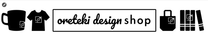oreteki design shop