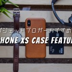 iPhone Xs Case Feature thumbnail