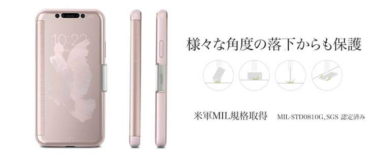 moshi StealthCover 落下防止 画像