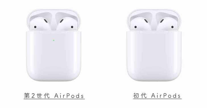 AirPods-デザイン-イメージ 2