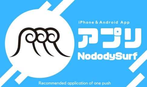 NododySurf-image