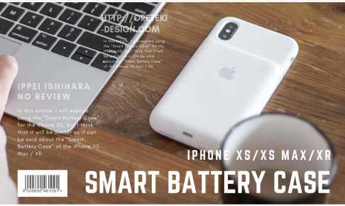 iphone-Smart-Battery-Case-review