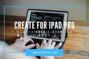 logicool-ipad-pro-case-thumbnail