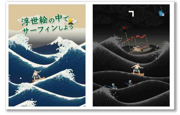 ukiyowave-play-image
