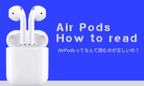 Airpods-How-to-read-thumbnail