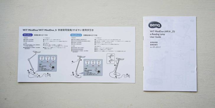 BenQ-WiT-MindDuo-Instructions