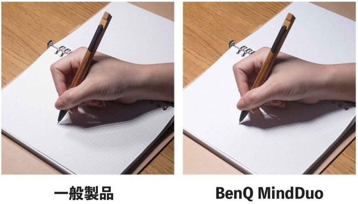 Multiple-shadow-comparison