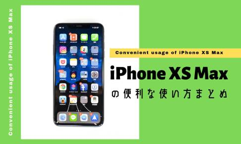 iPhone-xs-max-userguide-thumbnail