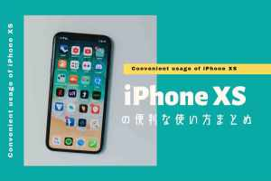 iphone-xs-article-Sumally