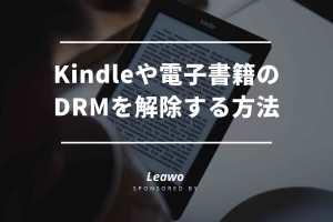 Kindle-DRM