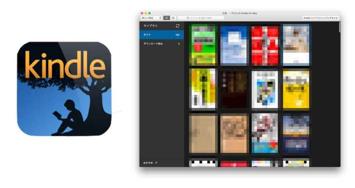 Kindle-login