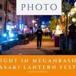 Night-in-Meganbashi,-Nagasaki-Lantern-Festival