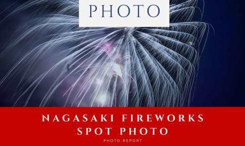 nagasaki-Fireworks-Thumbnail