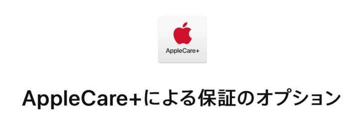 AppleCare-image