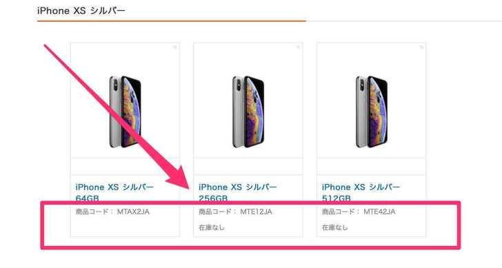 Au-iPhone11-Pro-in-stock-4