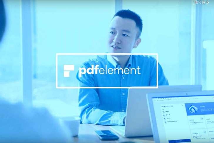 PDFelement-image