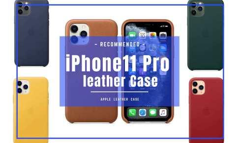 iPhone11-Pro-Apple-Leather-Case