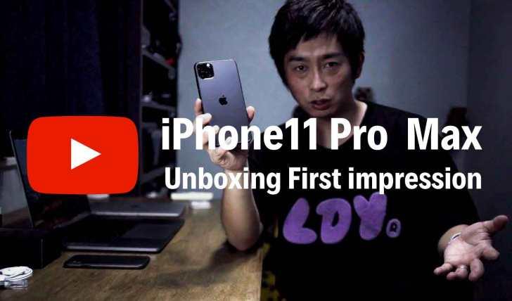 iPhone11 Pro Maxの開封とファーストインプレッションレビューを動画でお届け!
