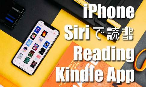 iPhone-Siri-Reading-Kindle-App