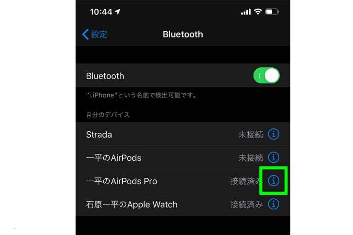 AirPods-Pro-Bluetooth