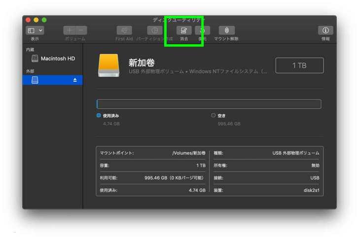 Format-Storage-Erase-Click
