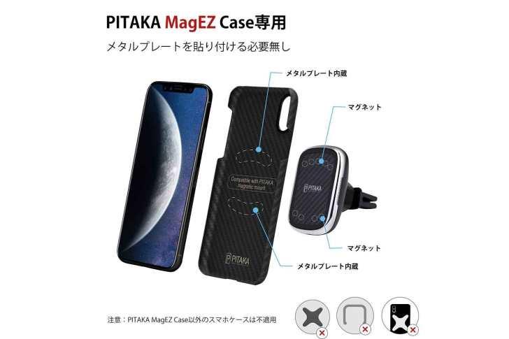 In-vehicle-holder-pitaka-1