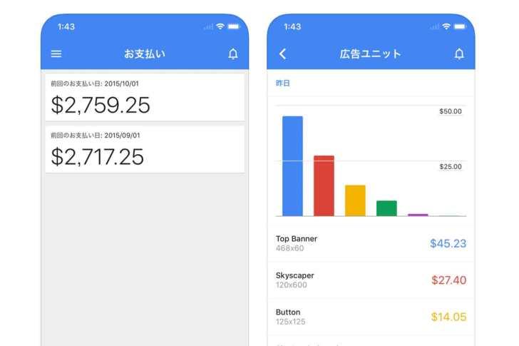 Google-AdSense-image