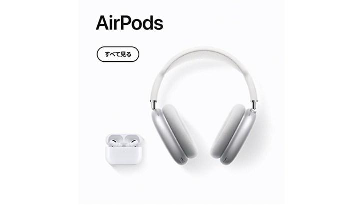 amason-airpods