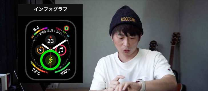 applewatch-dial-infograph-11