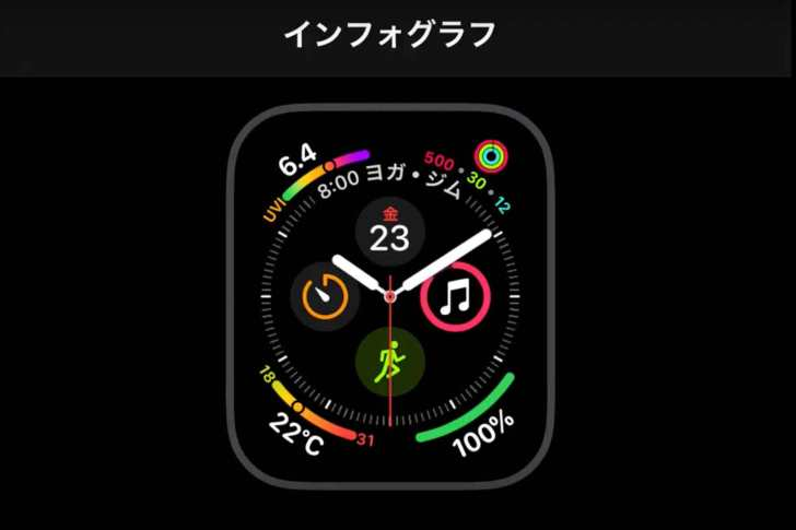 applewatch-dial-infograph