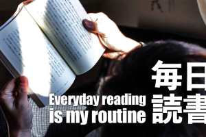 daily-routine-book