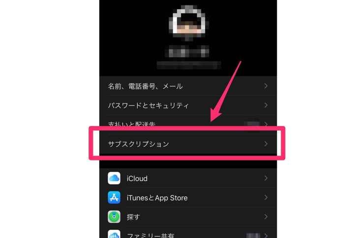 iPhone-app-subscription-Cancel-3