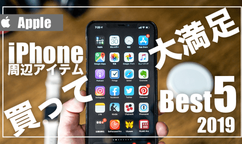 iphone-item-Youtube thumbnail