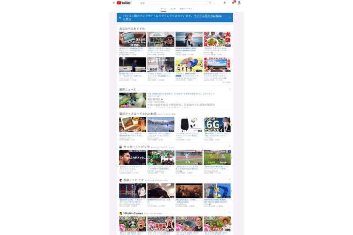 desktop-youtube