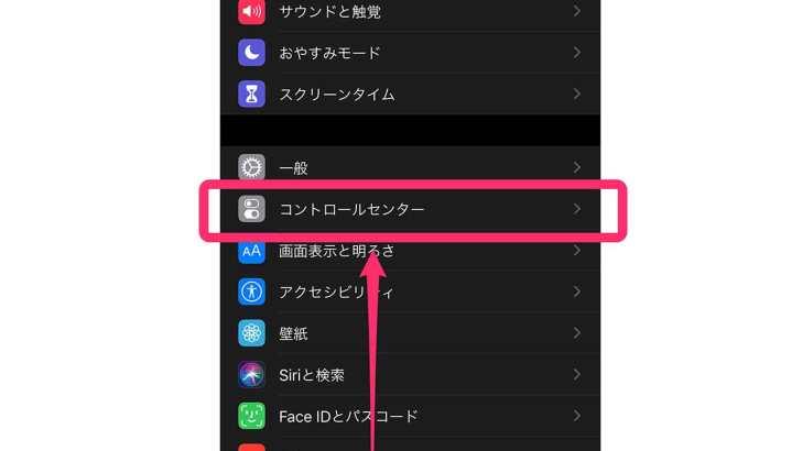 iPhone-Control-Tap