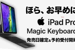 ipad-pro-magickeyboard-blog